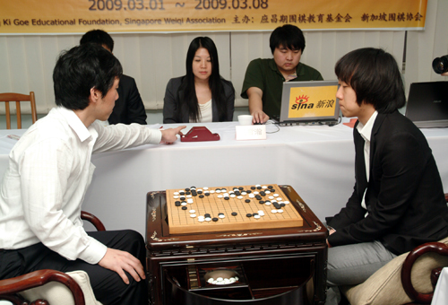 Ing Cup 2009, game 3