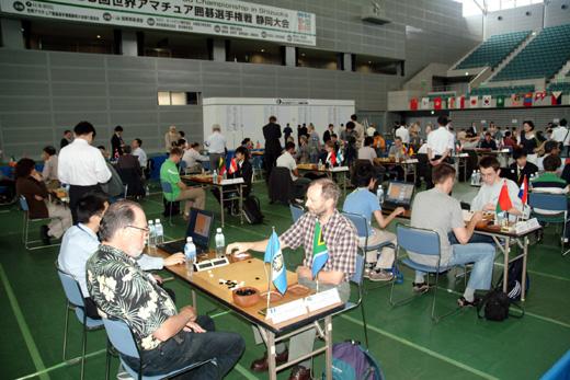 WAGC 2009